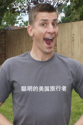 Smart American Tourist (in Chinese)
